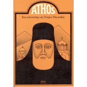 ATHOS-EEN REISVERSLAG VAN YORGOS THEOTOKAS