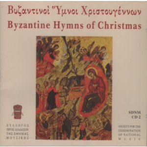 BYZANTINE HYMNS OF CHRISTMAS