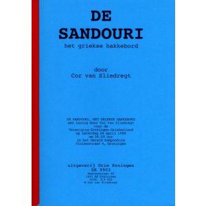 DE SANDOURI - HET GRIEKSE HAKKEBORD