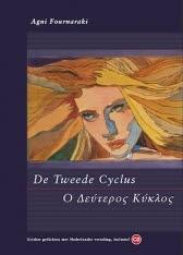 DE TWEEDE CYCLUS-O DEFTEROS KYKLOS