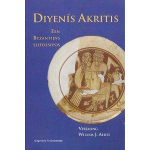 DIYENIS AKRITAS