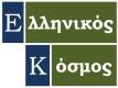 l_gw_logo_new