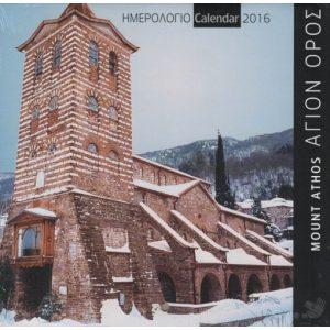 KALENDER 2016 - MOUNT ATHOS
