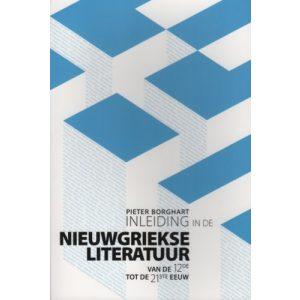 INLEIDING IN DE NIEUWGRIEKSE LITERATUUR VAN DE 12de TOT DE 21ste EEUW