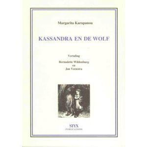 KASSANDRA EN DE WOLF
