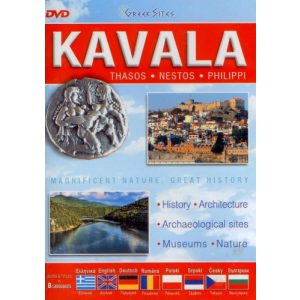 KAVALA-THASSOS-NESTOS-PHILIPPI