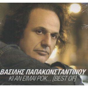 KI AN IME ROCK... BEST OF (2 CD)