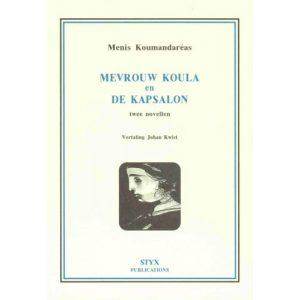 MEVROUW KOULA EN DE KAPSALON