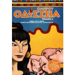 OMIROU ODYSSIA 2 (BOEK+ AUDIOBOOK+DVD)