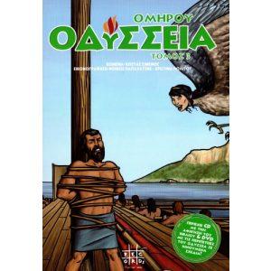 OMIROU ODYSSIA 3 (BOEK+ AUDIOBOOK+DVD)