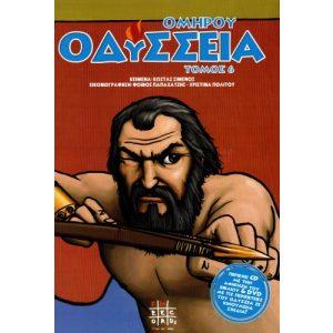 OMIROU ODYSSIA 6 (BOEK+ AUDIOBOOK+DVD)