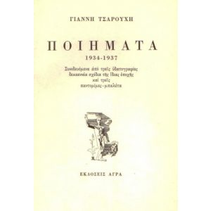 PIIMATA 1934-1937