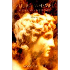 VUUR UIT DE HEMEL