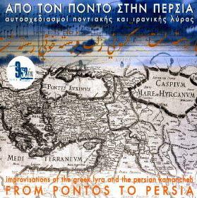APO TON PONDO STIN PERSIA/FROM PONDOS TO PERSIA